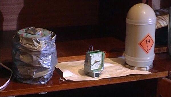 Элементы взрывного устройства, архивное фото - Sputnik Latvija