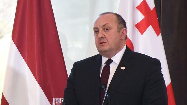 Президент Грузии Георгий Маргвелашвили на встрече с президентом Латвии - Sputnik Латвия