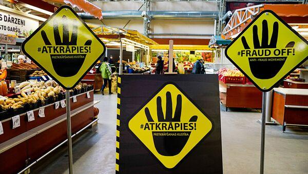 Informācijas kampaņa Centrāltirgū - Sputnik Latvija
