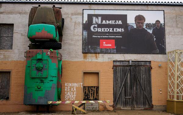 Реклама нового фильма Кольцо Намейса соседствует рядом с взбирающимся на стену Уралом - Sputnik Латвия