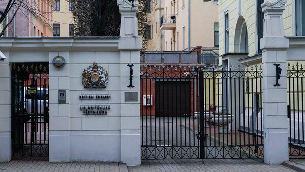 Посольство Великобритании в Латвии - Sputnik Латвия