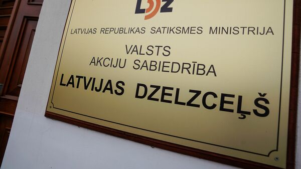 Государственное акционерное общество Latvijas dzelzceļš - Sputnik Latvija
