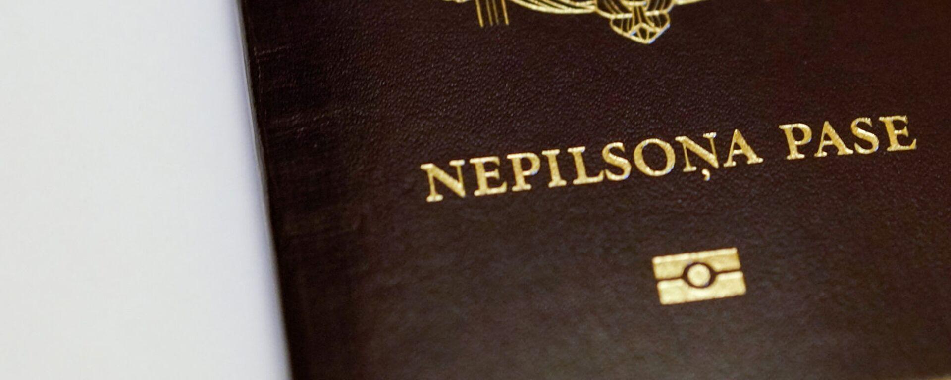 Паспорт негражданина Латвии - Sputnik Латвия, 1920, 04.11.2020