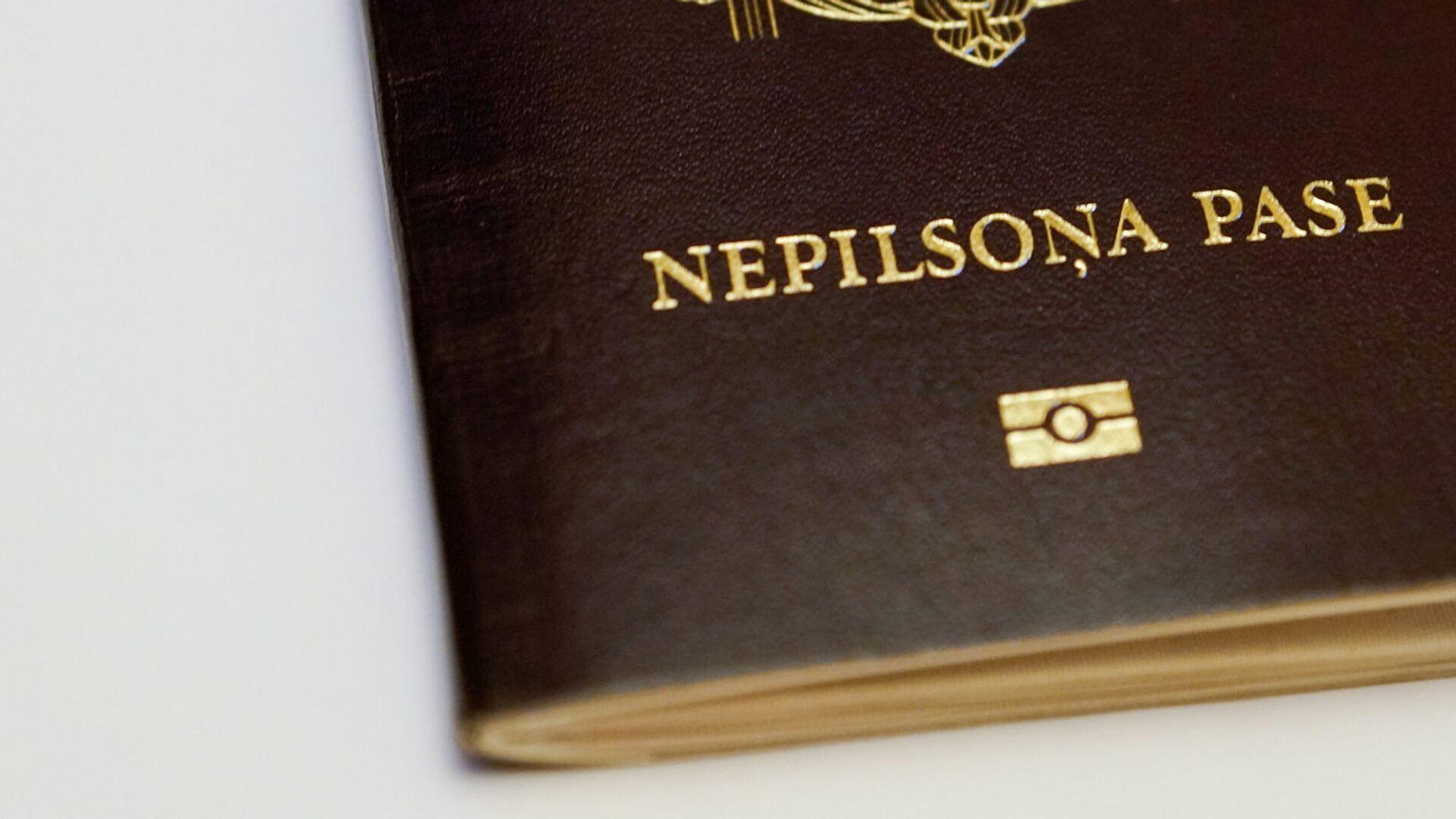 Паспорт негражданина Латвии - Sputnik Латвия, 1920, 29.09.2021