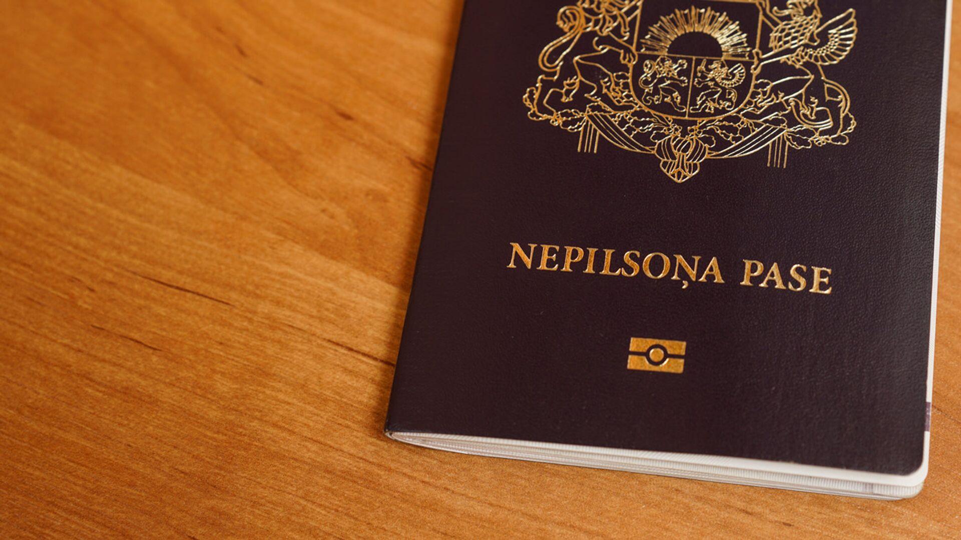 Паспорт негражданина Латвии - Sputnik Латвия, 1920, 21.09.2021