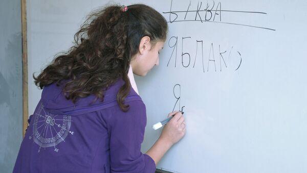 Krievu valodas ietekme Latvijā un Igaunijā mazinās - Sputnik Latvija