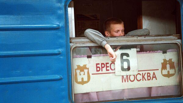 Baltkrievijas stacija - Sputnik Latvija
