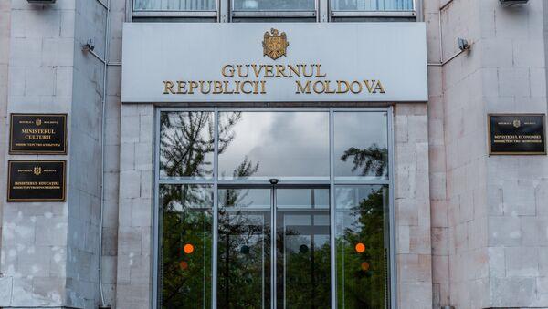 Правительство РМ - Sputnik Latvija