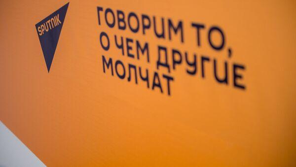 В студии радио Sputnik - Sputnik Латвия