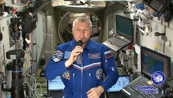 Видеопоздравление с Днем космонавтики с борта МКС - Sputnik Латвия
