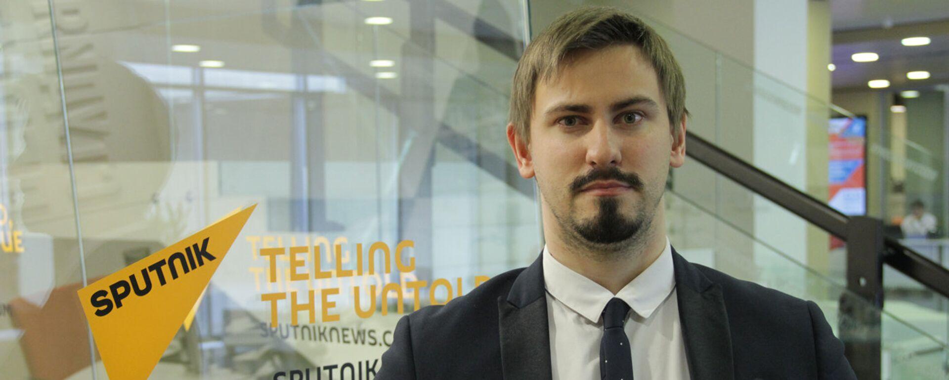Политолог Никита Данюк - Sputnik Латвия, 1920, 27.01.2018
