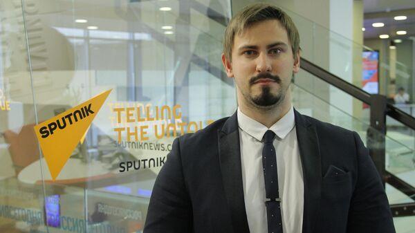 Политолог Никита Данюк - Sputnik Латвия