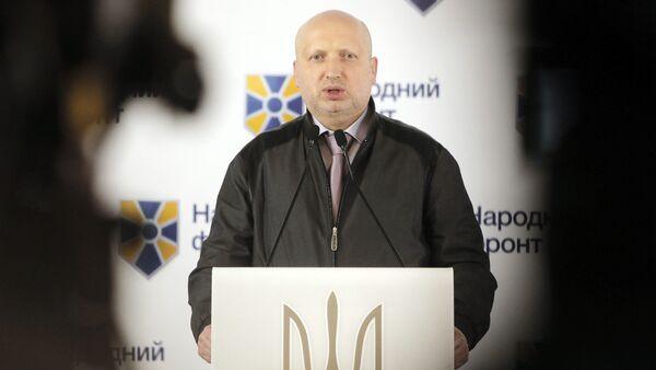 Секретарь Совета национальной безопасности и совета обороны Украины Александр Турчинов - Sputnik Латвия