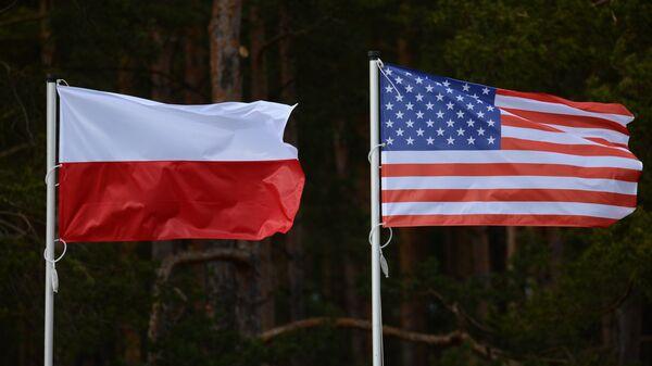 Флаги США и Польши - Sputnik Latvija