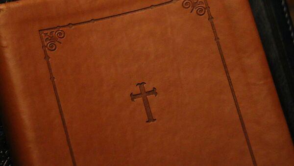 Bībele - Sputnik Latvija