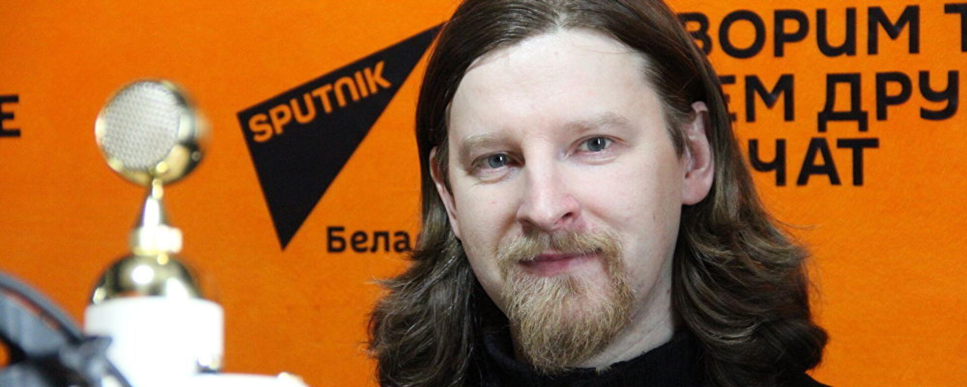 Политический эксперт Алексей Дзермант - Sputnik Латвия, 1920, 28.05.2021