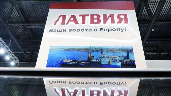 Стенд латвийских портов на выставке в рамках 22-й Международной конференции для грузовладельцев, логистов и перевозчиков ТрансРоссия - Sputnik Латвия