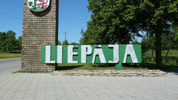 Стелла Лиепая на въезде в город - Sputnik Латвия
