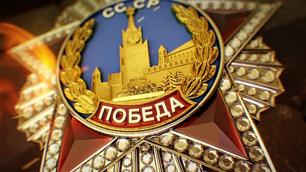 День Победы, лого - Sputnik Latvija