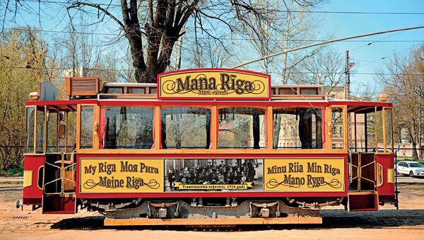 Рижский ретро-трамвай - Sputnik Латвия