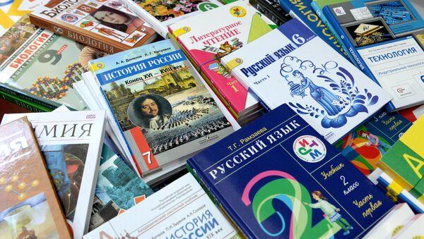 Учебники для русскоязычных школ - Sputnik Латвия
