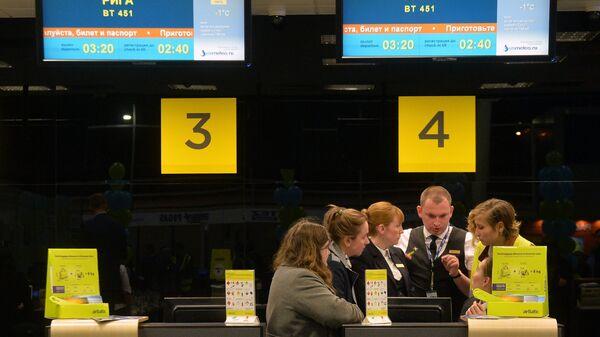 Стойки регистраций airBaltic в Международном аэропорту Казань - Sputnik Латвия