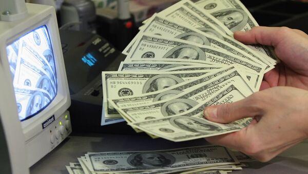 Пункт обмены валюты - Sputnik Latvija