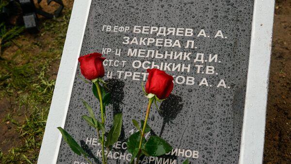 В 2017 года на Воинском кладбище в Ропажи нашли пристанище 142 советских воина - Sputnik Латвия