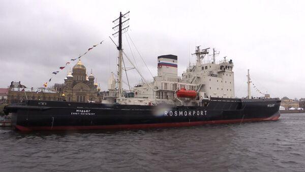 Фестиваль ледоколов проходит в Санкт-Петербурге - Sputnik Латвия