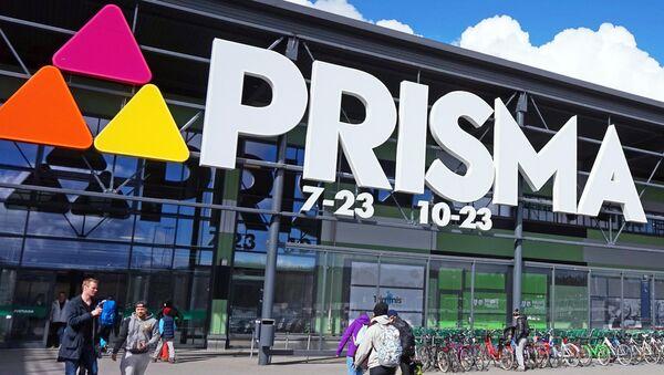 Логотип финской сети гипермаркетов Prisma - Sputnik Латвия