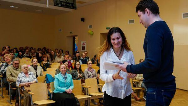 В конференц-зале Балтийской международной академии наградили участников Тотального диктанта - Sputnik Латвия