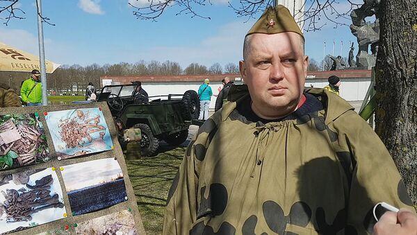 Поисковый отряд Динабург рассказал о своей деятельности в Латвии - Sputnik Латвия