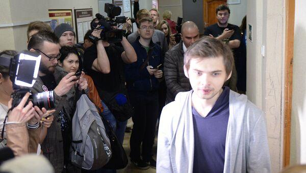 Заседание суда по делу блогера Руслана Соколовского в Екатеринбурге - Sputnik Латвия