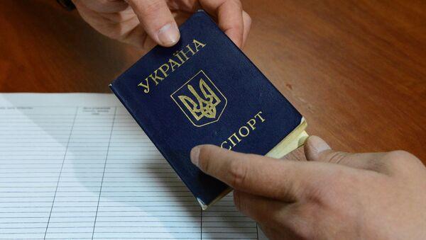Ukrainas pase - Sputnik Latvija