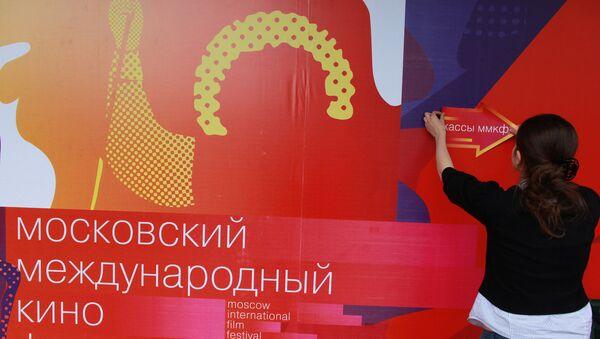 Подготовка к Московскому Международному кинофестивалю - Sputnik Латвия