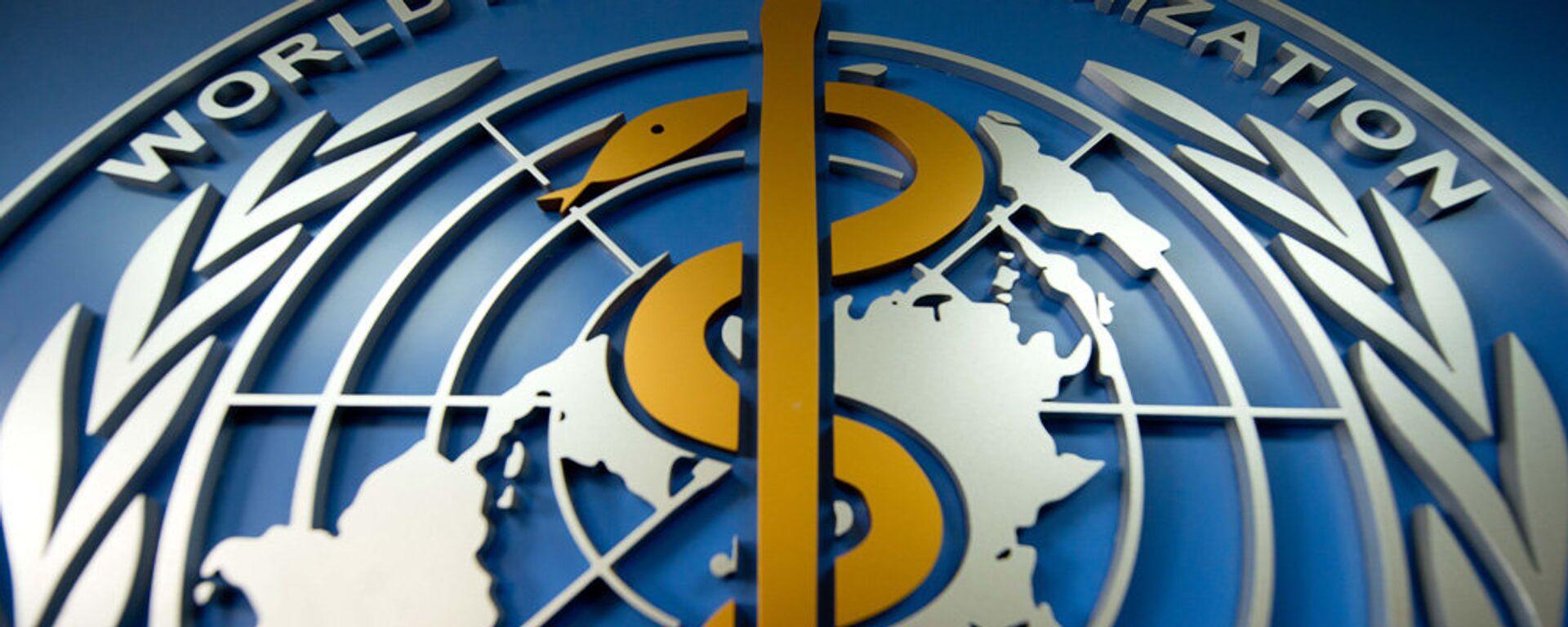 Всемирная организация здравоохранения - Sputnik Latvija, 1920, 07.02.2021