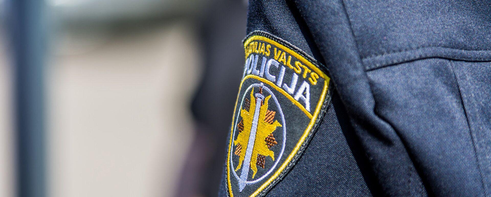 Государственная полиция Латвии - Sputnik Латвия, 1920, 02.06.2021