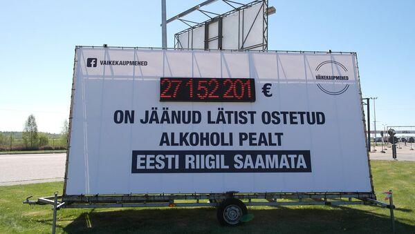 Счетчик недополученного алкогольного акциза в Икла - Sputnik Latvija