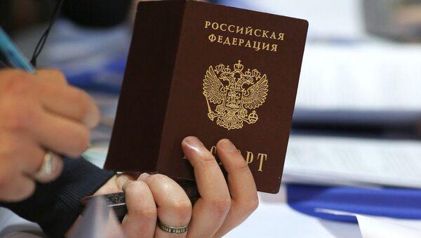 Российский паспорт - Sputnik Латвия