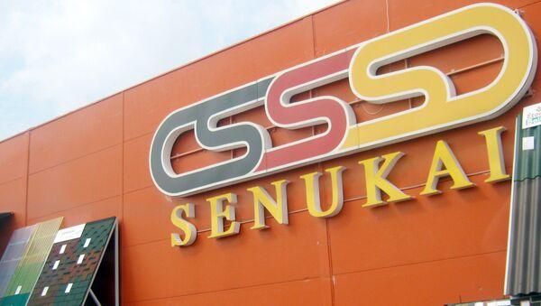 Логотип компании Kesko senukai - Sputnik Латвия