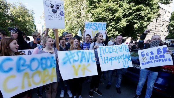 Акция протеста против закрытия социальных сетей на Украине - Sputnik Латвия