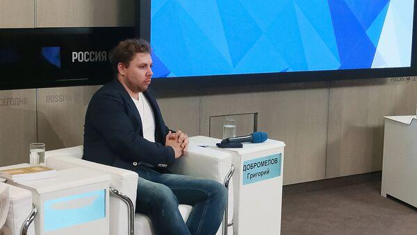Директор Института прикладных политических исследований Григорий Добромелов - Sputnik Латвия