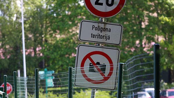 Знак фотографировать запрещено, архивное фото - Sputnik Латвия