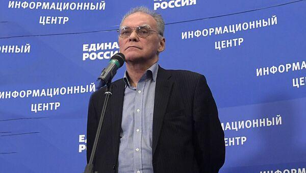 Политолог, член экспертного совета Института социально- экономических и политических исследований Алексей Зудин - Sputnik Латвия