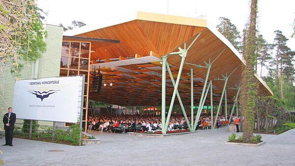 Концертный зал Дзинтари - Sputnik Латвия