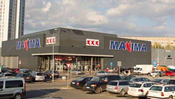 Магазин Maxima в Риге - Sputnik Латвия