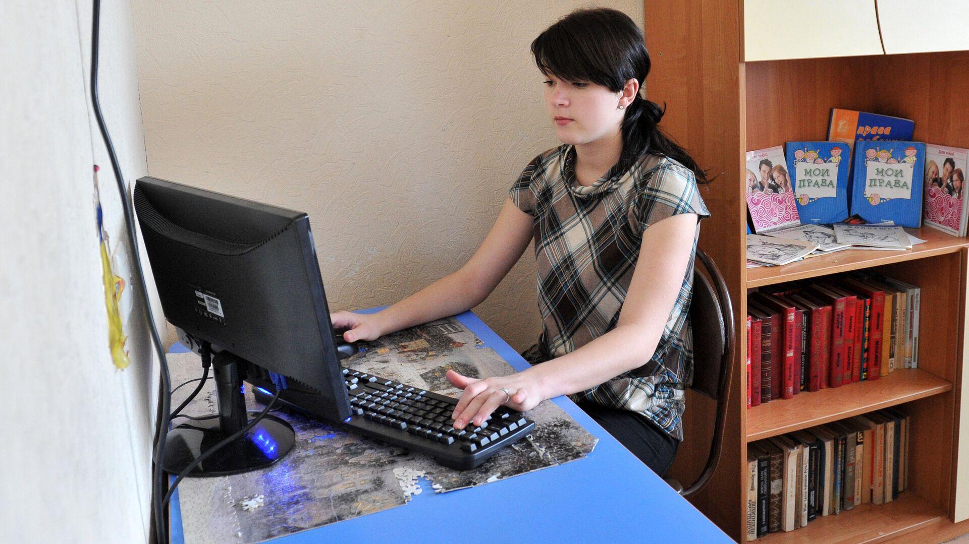 Девочка с компьютером - Sputnik Латвия, 1920, 21.05.2021