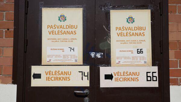 Голосование на выборах в местные самоуправления - Sputnik Латвия