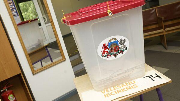 Урна для голосования на выборах в местные самоуправления - Sputnik Латвия