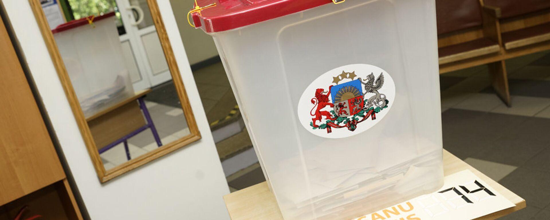Урна для голосования на выборах в местные самоуправления - Sputnik Латвия, 1920, 22.04.2021